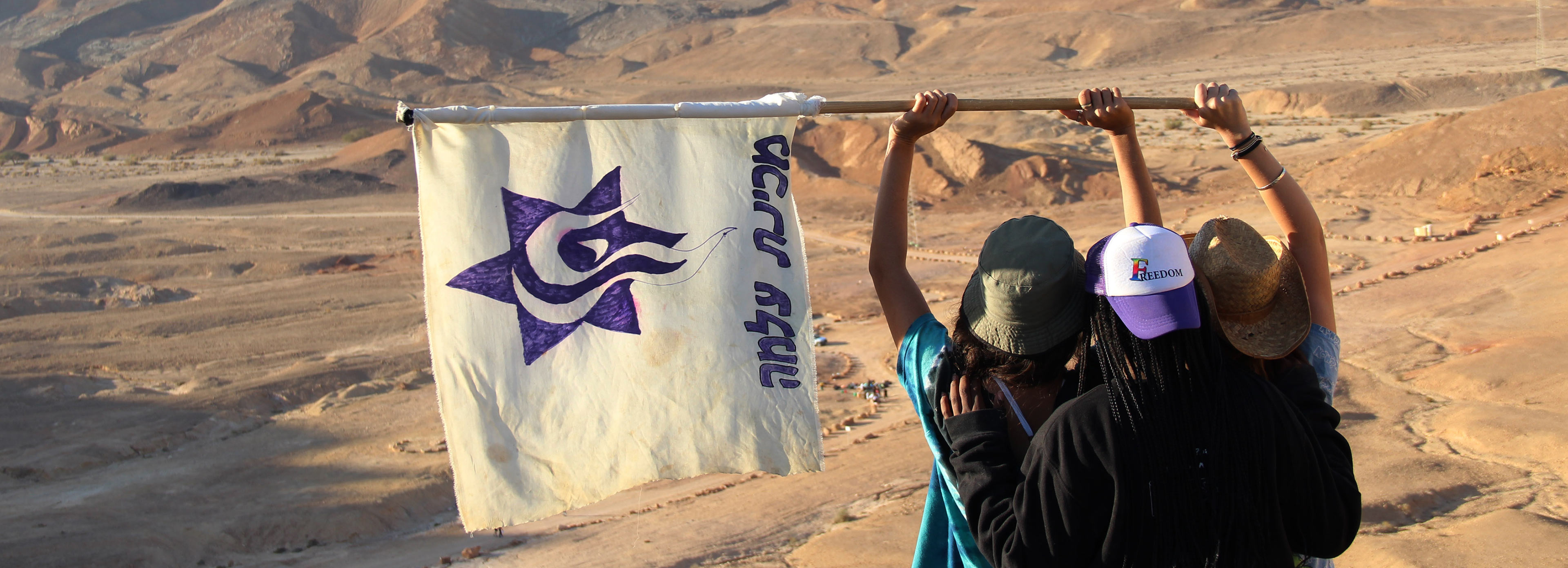 Jewish grants from JWFA are igniting social change.